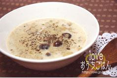 冷え症レシピ 里芋とごぼうの優し味わいスープ