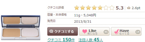 cosume-risou02