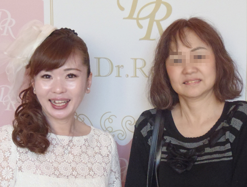 ドクターリセラ 城嶋杏香