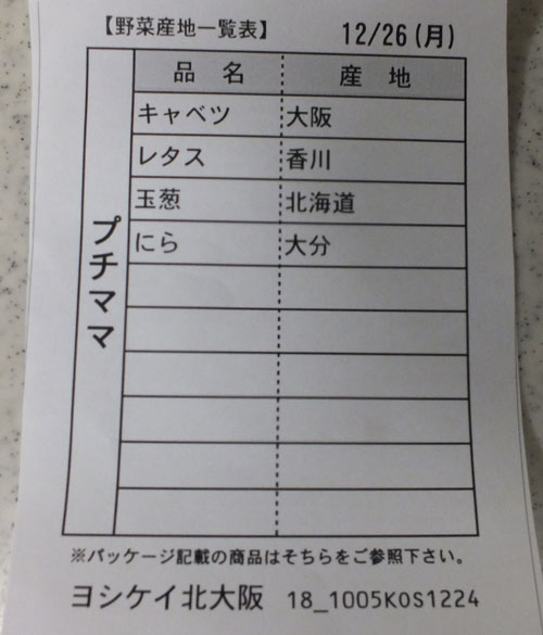 yosikei-03