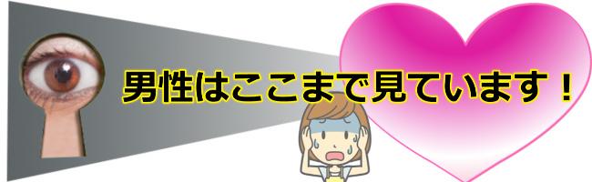 jyomori2