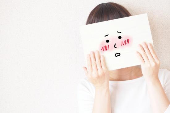 赤ら顔 原因と対策