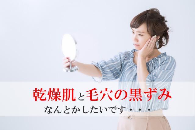 乾燥肌、敏感肌にならないための洗顔法